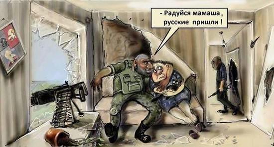 russianrim