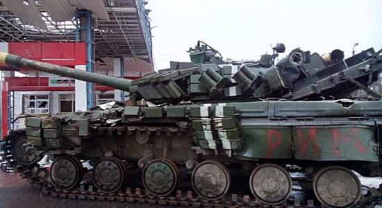 tank Rim
